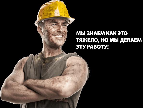 worker 02 Замена насоса в скважине